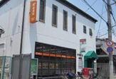 伊丹緑ケ丘郵便局