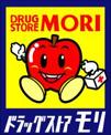 ドラッグストアモリ 三潴店