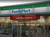 ファミリーマート 磯子三丁目店