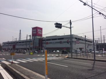 ゆめタウン徳山の画像1