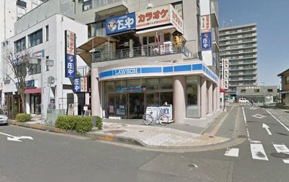 ローソン牛久西口駅前店の画像1
