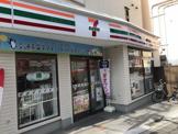 セブンイレブン渋谷初台1丁目店