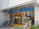 きらぼし銀行 代々木支店