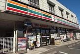 セブンイレブン 川崎菅馬場店