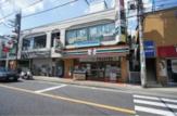 セブンイレブン 川崎生田1丁目店