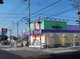 ウェルパーク 府中街道中野島店