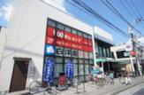 キャンドゥ 小田急OX生田店