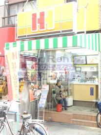 ほっかほっか亭 近鉄今里店の画像1