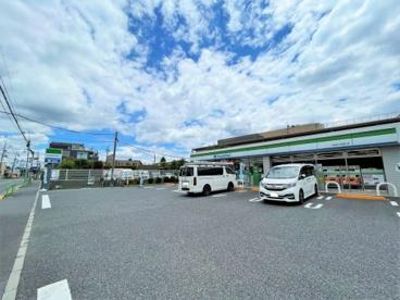 ファミリーマート 大泉長久保通り店の画像1
