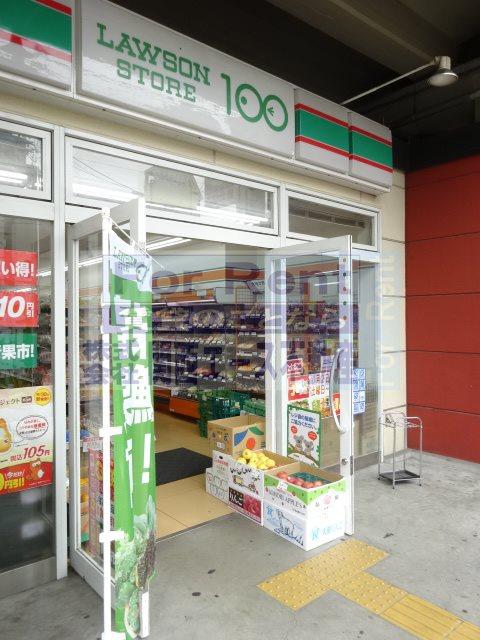 ローソンストア100  近鉄今里駅前店の画像