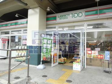 ローソンストア100  近鉄今里駅前店の画像3