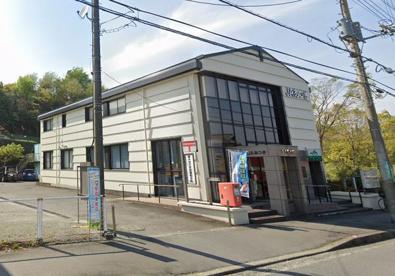 厚木宮の里簡易郵便局の画像1