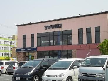 TUTAYA北国分店の画像1