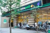 maruetsu(マルエツ) プチ 芝四丁目店
