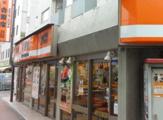 吉野家 田町駅芝浦店