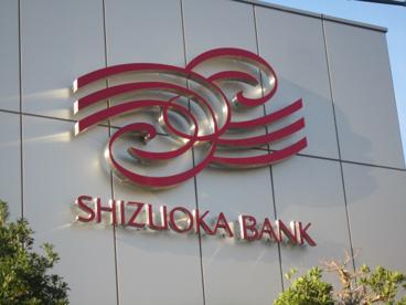 静岡銀行 山下支店の画像1