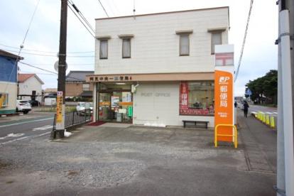 阿見中央一郵便局の画像1