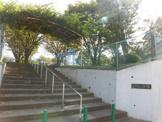 練馬区立 向山公園