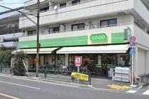 ミニコープ松庵店
