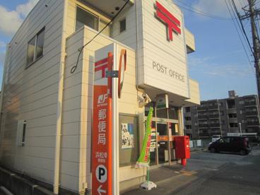 浜松幸郵便局の画像2