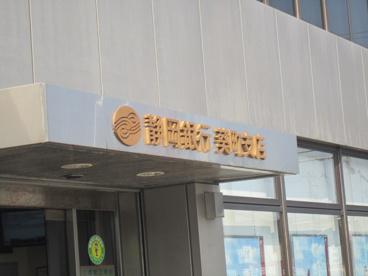 静岡銀行 葵町支店の画像2
