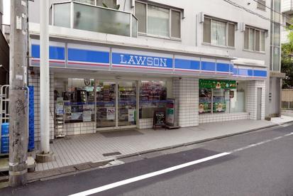 ローソン渋谷鶯谷町店の画像1
