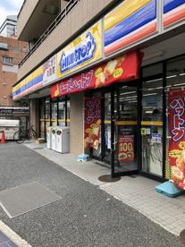 ミニストップ渋谷桜丘店の画像1