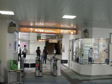 沖縄都市モノレール県庁前駅の画像1