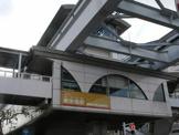 沖縄都市モノレール美栄橋駅