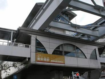 沖縄都市モノレール美栄橋駅の画像1