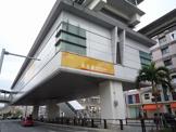 沖縄都市モノレール牧志駅