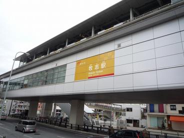 沖縄都市モノレール牧志駅の画像3