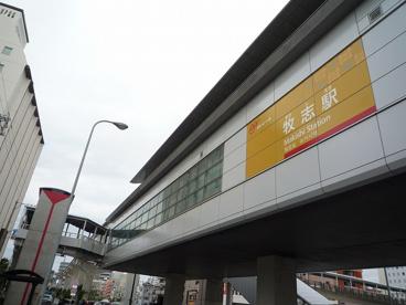 沖縄都市モノレール牧志駅の画像4