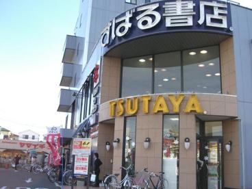 TSUTAYA 南行徳店の画像1