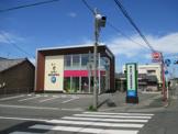 みやび個別指導学院浜松蜆塚校