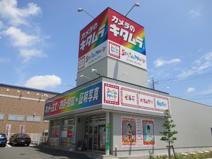 カメラのキタムラ浜松鴨江店