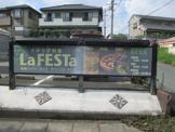イタリア料理LaFETA