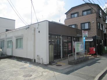 浜松佐鳴台郵便局の画像3