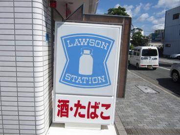 ローソン浜松鴨江一丁目店の画像1