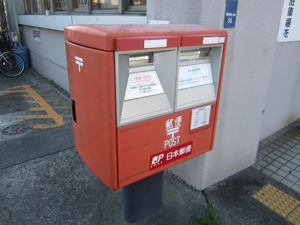 浜松西郵便局の画像
