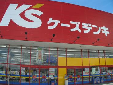 ケーズデンキ北神戸鹿の子台パワフル館の画像1