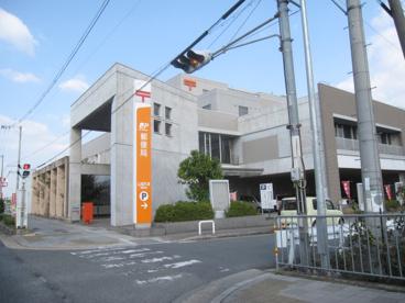 山城木津郵便局の画像1