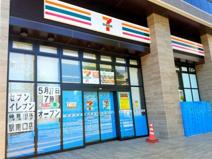 セブンイレブン 検見川浜駅南口店