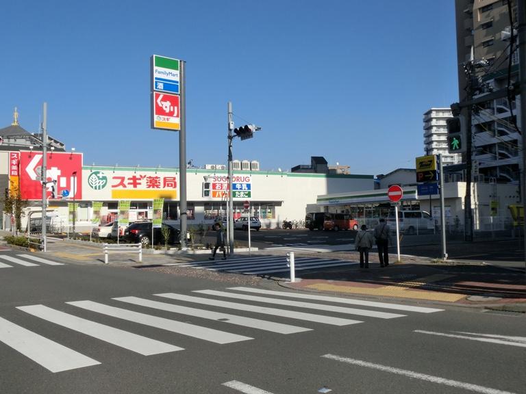 スギ薬局 町田店の画像