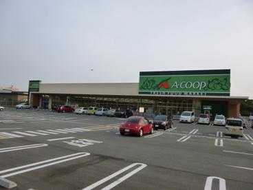 Acoop 北楠店の画像2