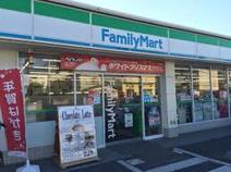 ファミリーマート 越谷赤山三丁目店