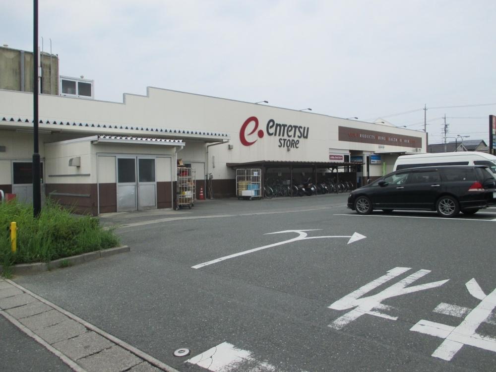 遠鉄ストアー富塚店の画像