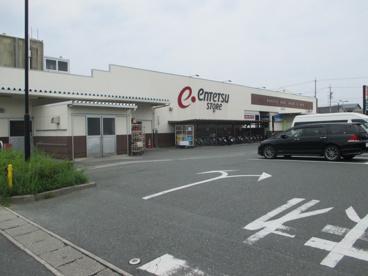 遠鉄ストアー富塚店の画像1