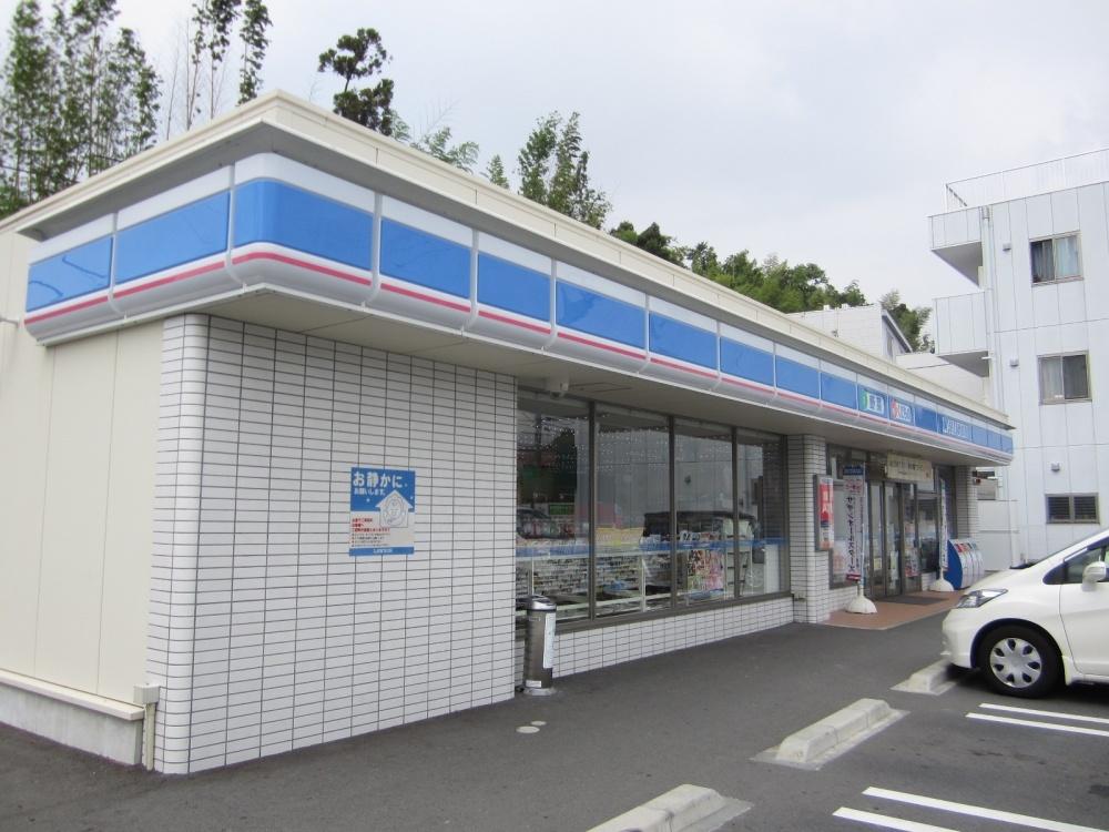 ローソン浜松富塚店の画像