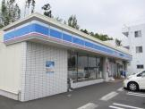 ローソン浜松富塚店